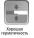 Душевая кабина МОРТА ПЛЮС